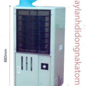 Máy lạnh di động Nakatomii SAC 407NV