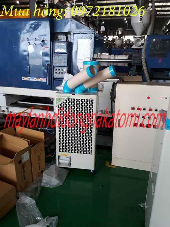Máy lạnh di động nakatomi làm mát động cơ máy móc