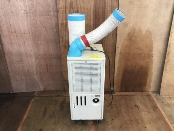Máy lạnh di động SAC-407ND