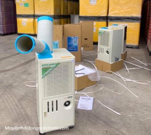 Nakatomi spot cooler