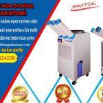 máy lạnh công nghiệp di động nakatomi